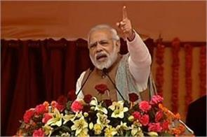pm narendra modi s election rally in palamu and gumla today