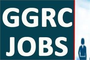 ggrc recruitment 2019 recruitment for 9 assistant consultant posts