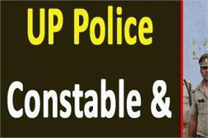 up police 2019 constable and pst admit card released check details