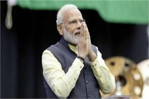 modi foreign visits in 3 years more than 255 crores spent on chartered