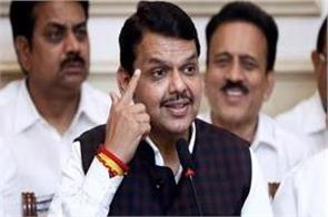 fadnavis hid two criminal cases in election affidavit court sent summons