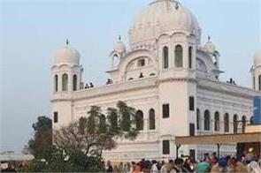 free registration started for going to shri kartarpur sahib