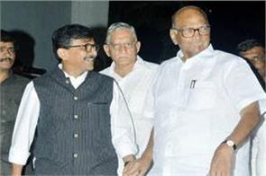 politics of maharashtra became interesting