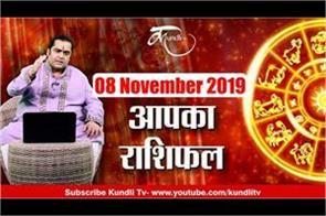 aaj ka horoscope in hindi
