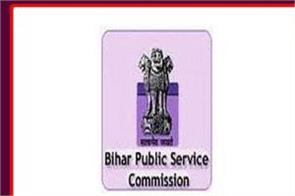 bpsc judicial exam final result released siya shruti tops