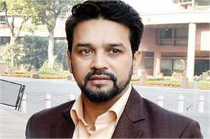 provide adequate loans to small businesses anurag thakur