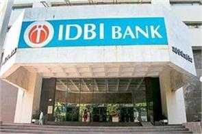 idbi bank s loss reduced to rs 3 459 crore in second quarter