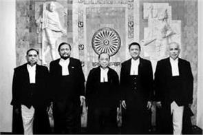 after the ayodhya verdict chief justice gogoi had dinner with the four judges