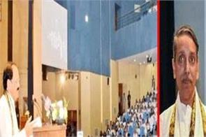 vice president inaugurates jnu s 3rd convocation