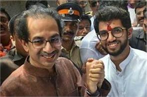 uddhav government in maharashtra this time