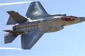 us should change the policy on f35 aircraft turkey