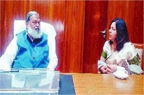 difficult tigri government maharashtra anil vij