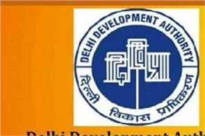 dda recruitment 2019 for consultant posts apply soon