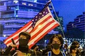 us china came face to face with the pro democracy bill