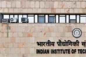 iit delhi to set up space technology cell