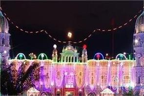 nankana sahib pakistan