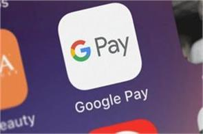data localization work are towards says google pay