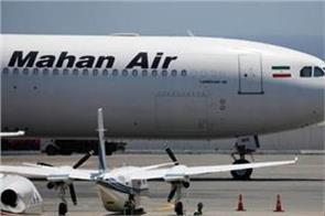 italy to ban flights by iran s mahan air from mid december