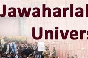 jnu 2019 jnu vice chancellor seeks cooperation from teachers