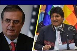 mexico grants asylum to bolivia s former president evo