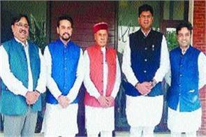 discussion between anurag thakur and dushyant chautala on haryana politics