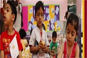 nursery admission 2019 nursery admission starts apply soon