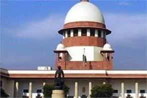 supreme court babri masjid website notice