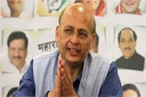 congress gets fake news from bjp ncp government