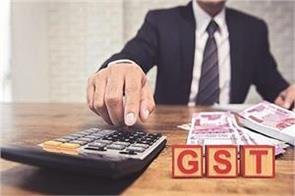 more than 11 lakh gst registrations will be canceled