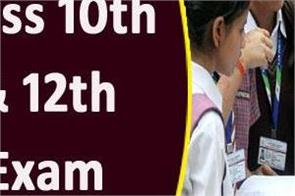 cbse class 10th  12th exam pattern to be modified