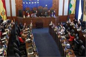 bill passed to cancel morels electoral victory in bolivia