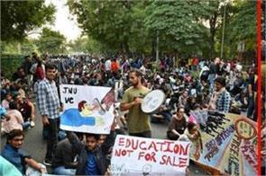 jnu fee hike case students say withdraw full fee hike