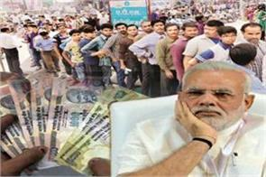 people hold 3 times more cash after demonetisation