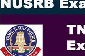 tnusrb exams 2019 admit card released download this way