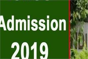 ignou admission process starts for january 2020 session apply soon