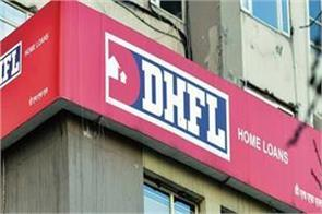 dhfl 1 lakh people may be trapped in the investigation of fd