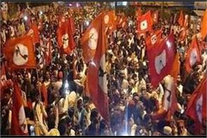 sindhi  people protest against pakistan in karachi