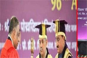 three lakh students are proud to receive degrees dr ramesh pokhriyal nishank
