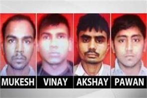 nirbhaya gangrape today the last day to file mercy petition to president