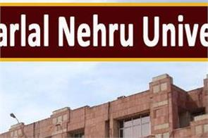 students condemned jnu administration on hostel manual