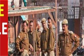 up police constable final answer key released