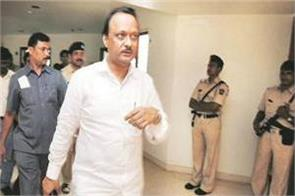maharashtra ajit pawar said no delay from our side