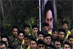 hezbollah opposes banning twitter account