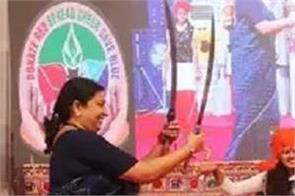 smriti irani performs talwar raas a traditional dance