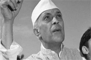 pandit jawaharlal nehru tricolor jubilee first prime minister of india