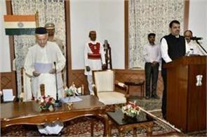 maharashtra president rule removed at 5 47 am