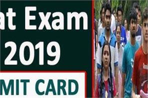 cat 2019 cat exam will start from this day learn exam rules