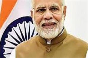 kanpur modi can come to take stock of ganga in december