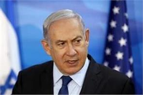 iran planning attacks on israel benjamin netanyahu