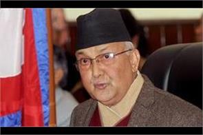 pm kp oli urges india to immediately withdraw its army